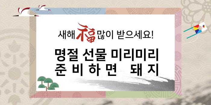 https://img.jubusangsik.com/dev/upload/jjevent/13/img_1901_seoul_rolling.jpg