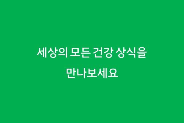 푸하하TV 브랜드 영상117