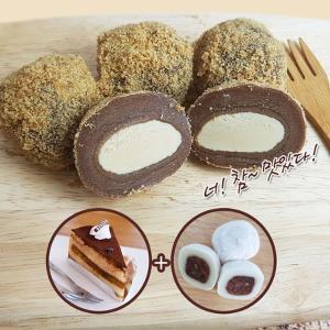 티라미수 치즈찰떡