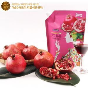더순수렛츠미 리얼 석류 원액 1kg 3팩