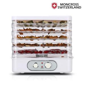 스위스 몽크로스 5단 식품건조기