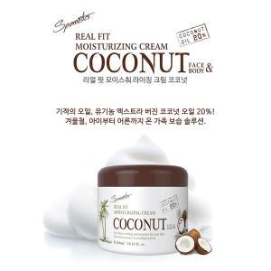 스포메틱스 코코넛 크림