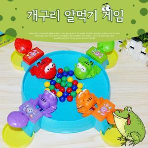 개구리 알먹기 보드게임