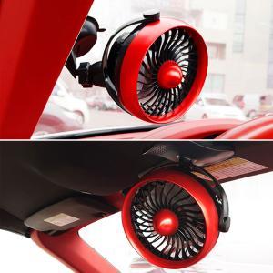 써큘레이터형 차량용 무선 선풍기