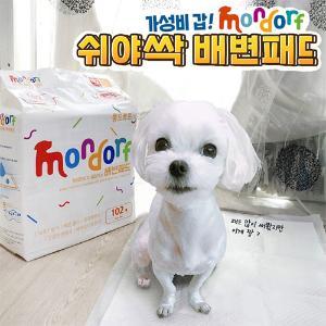쉬야 싹 배변패드