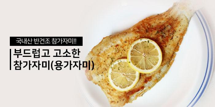 https://img.jubusangsik.com/jb/upload/item/G2000005372/banner-20200225134407.jpg