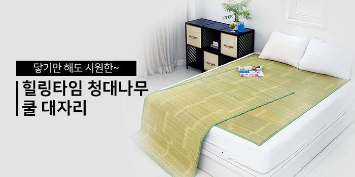 https://img.jubusangsik.com/jb/upload/item/G2000006057/banner-20200527162240.jpg