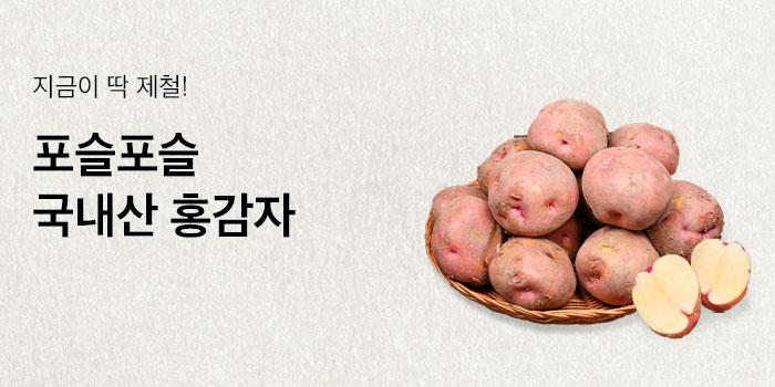 https://img.jubusangsik.com/jb/upload/item/G2000012202/banner-20210615155810.jpg