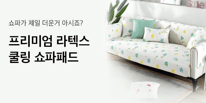 https://img.jubusangsik.com/jb/upload/item/G2000012301/banner-20210618160324.jpg