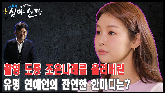 푸하하TV 브랜드 영상235