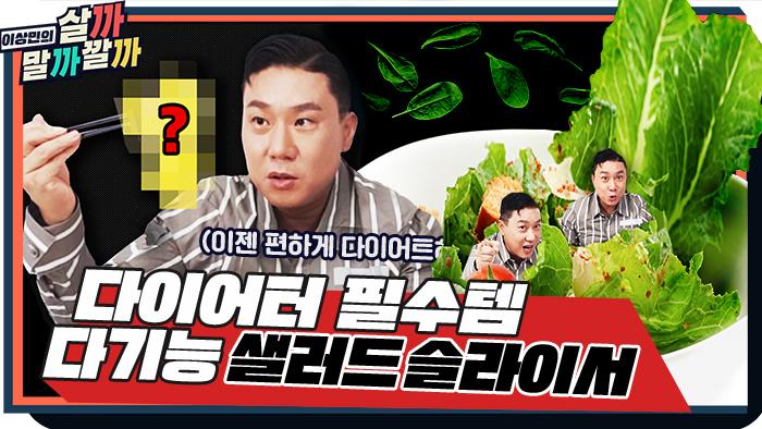 푸하하TV 브랜드 영상725