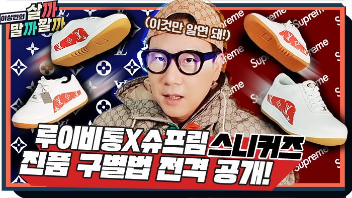 푸하하TV 브랜드 영상742