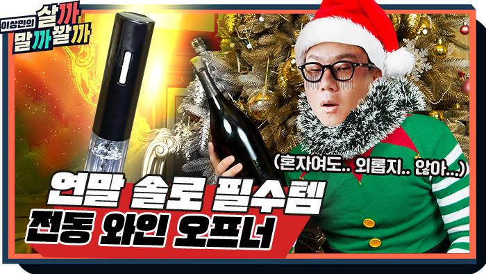 푸하하TV 브랜드 영상743