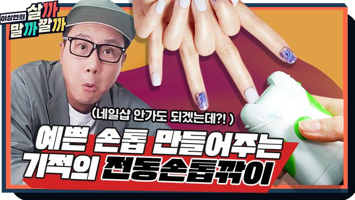 푸하하TV 브랜드 영상744