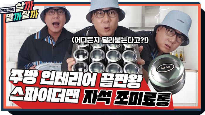 푸하하TV 브랜드 영상761