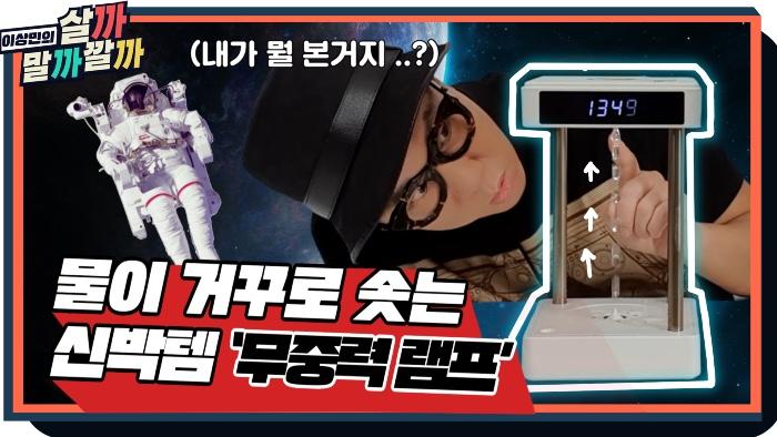푸하하TV 브랜드 영상762
