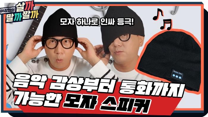 푸하하TV 브랜드 영상763