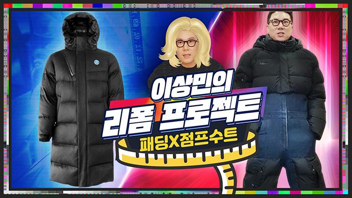 푸하하TV 브랜드 영상790