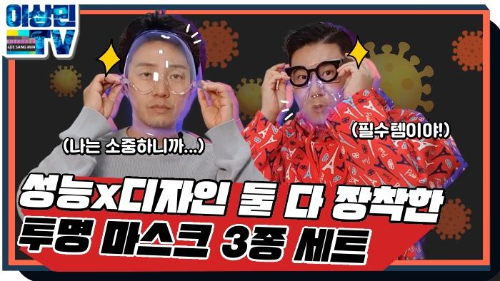 푸하하TV 브랜드 영상791