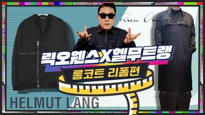 푸하하TV 브랜드 영상796