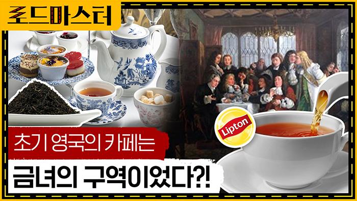 푸하하TV 브랜드 영상888