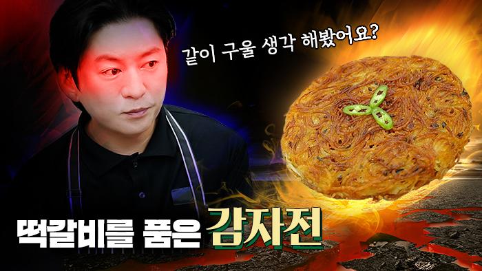 푸하하TV 브랜드 영상890
