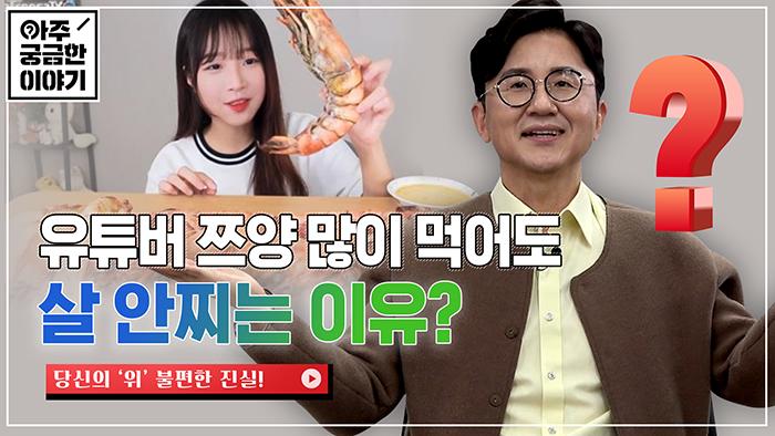 푸하하TV 브랜드 영상891