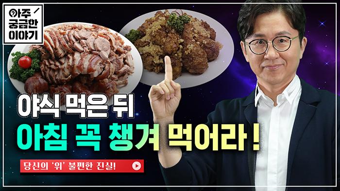 푸하하TV 브랜드 영상893