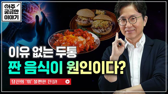 푸하하TV 브랜드 영상895