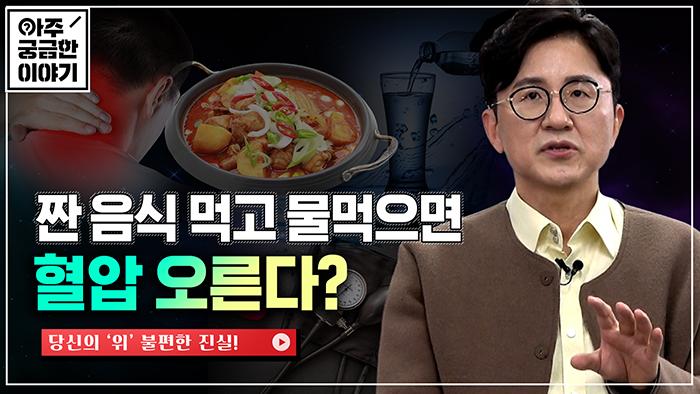푸하하TV 브랜드 영상896