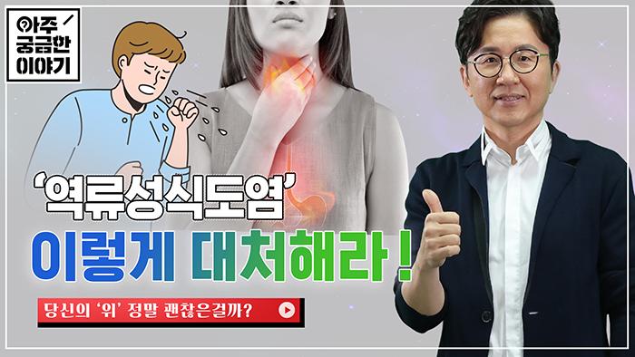 푸하하TV 브랜드 영상900