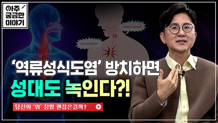 푸하하TV 브랜드 영상901