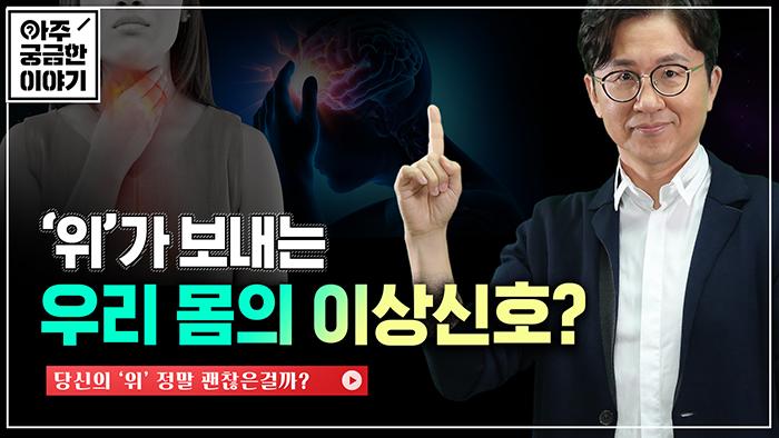 푸하하TV 브랜드 영상902