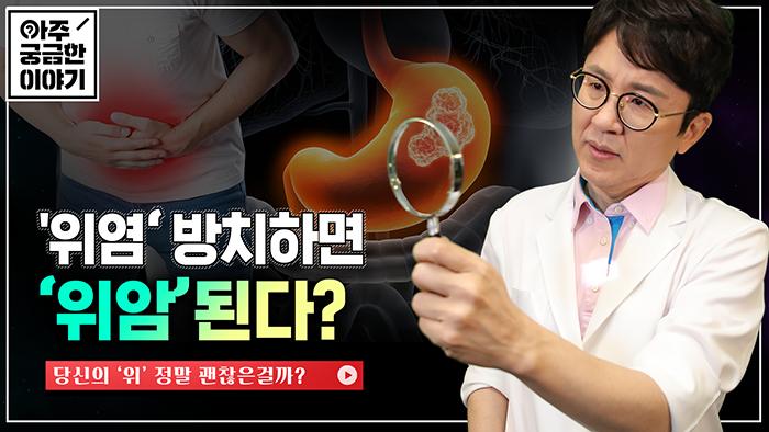 푸하하TV 브랜드 영상903