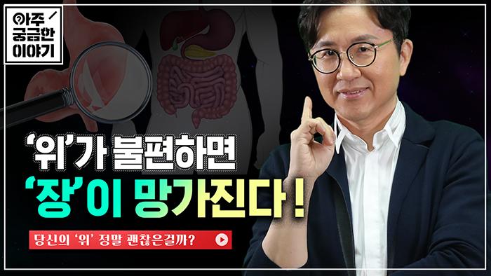 푸하하TV 브랜드 영상904
