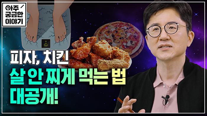 푸하하TV 브랜드 영상906