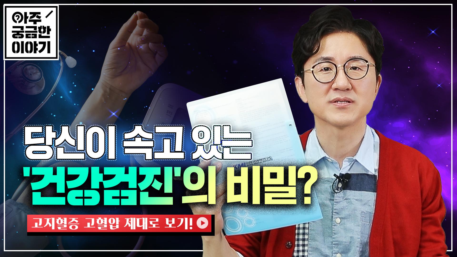 푸하하TV 브랜드 영상912