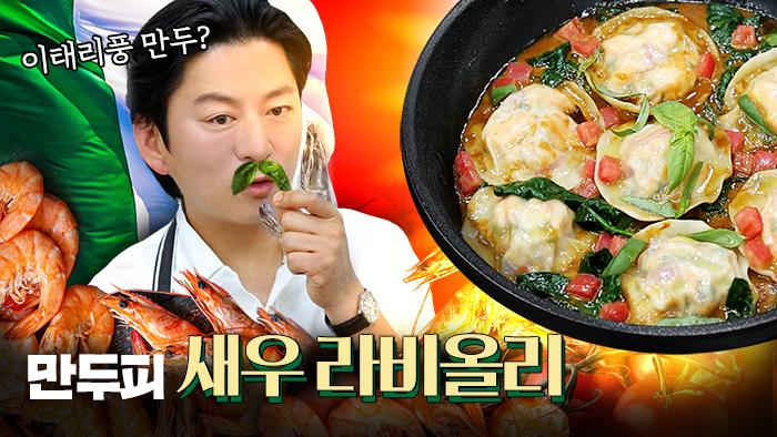 푸하하TV 브랜드 영상913
