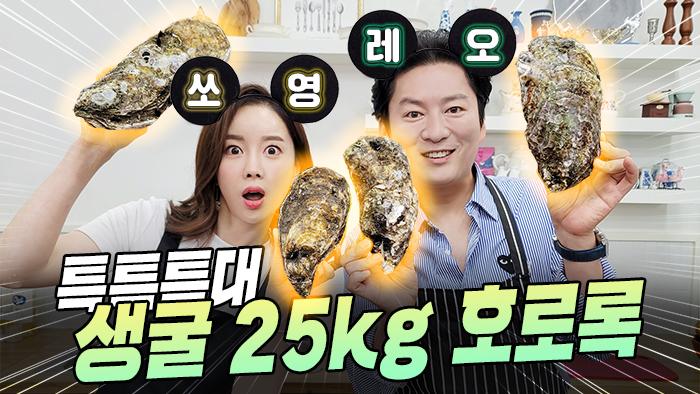 푸하하TV 브랜드 영상922