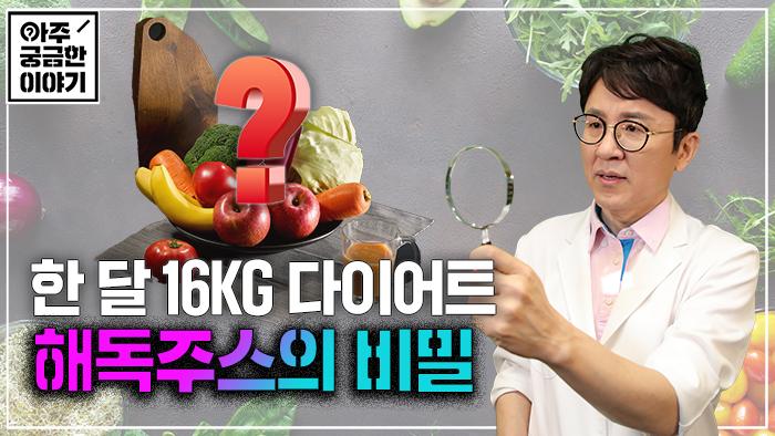 푸하하TV 브랜드 영상926