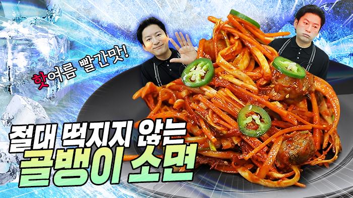 푸하하TV 브랜드 영상933