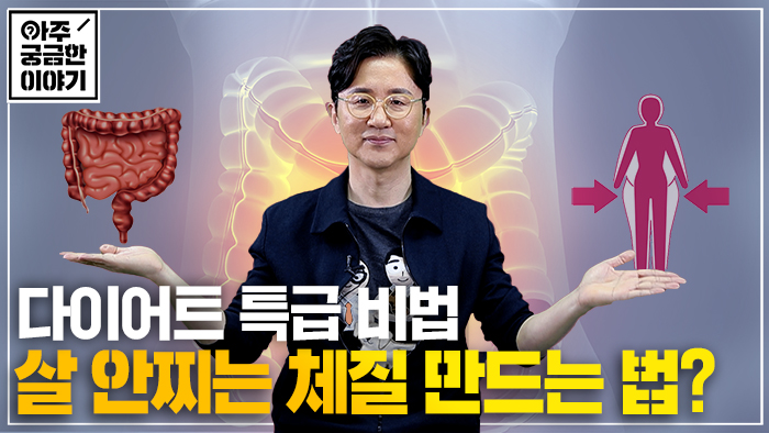 푸하하TV 브랜드 영상937