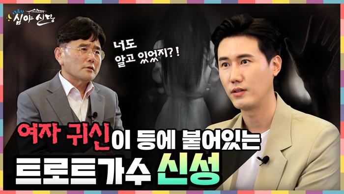 푸하하TV 브랜드 영상940